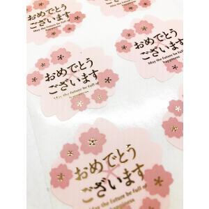 桜おめでとうございますシール  (40枚(4シート) 40×40mm 【金箔押し】|tantanjp|04