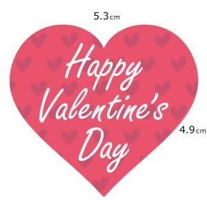 10枚 バレンタインシール バレンタインギフトシール ラッピングシール ハート型  [k-028]メール便送料無料|tantanjp
