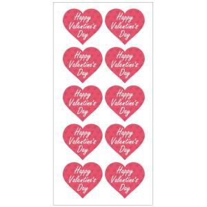 10枚 バレンタインシール バレンタインギフトシール ラッピングシール ハート型  [k-028]メール便送料無料|tantanjp|02