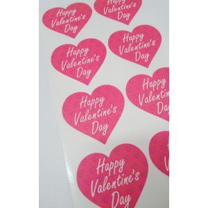 10枚 バレンタインシール バレンタインギフトシール ラッピングシール ハート型  [k-028]メール便送料無料|tantanjp|03