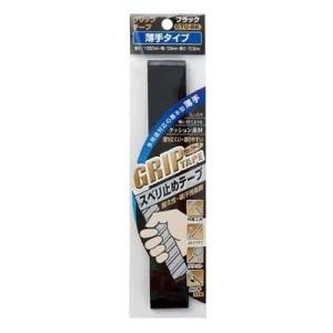 オーエッチ工業 4963360150005 グリップテープ 薄手 GTU−BK ブラック|tantanplus