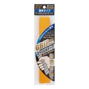 オーエッチ工業 4963360151026 グリップテープ 薄手 GTU−O オレンジ|tantanplus