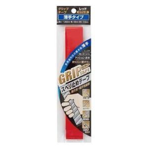 オーエッチ工業 4963360151118 グリップテープ 薄手 GTU−R レッド|tantanplus