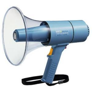 UNI-PEX 防滴形メガホンホイッスル付 MAX20w TR-315W|tantanplus