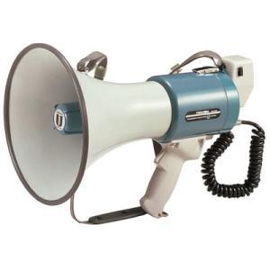 UNI-PEX メタルホーンタイプメガホン、グリップ・ショルダー兼用 TRM-66A|tantanplus