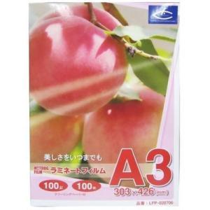 ラミーコーポレーション E041601H ラミネートフィルム A3判 100枚入