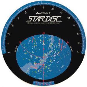 ケンコー・トキナー STAR-DISK 「プラネタリウム スターディスク」|tantanplus