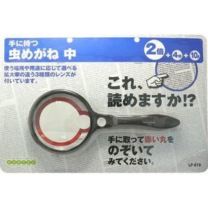 コンテック 4582107441680 MAFYLASS(マフィラス) 手に持つ 虫眼鏡(中) LP-01B|tantanplus