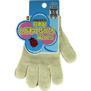 おたふく手袋 E398627H おたふく手袋の日...の商品画像