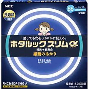 【納期目安:3週間】NEC FHC86EDF-SHG-A ライティング 高周波専用蛍光ランプ (FHC86EDFSHGA)|tantanplus