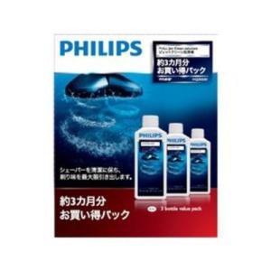【納期目安:3週間】フィリップス HQ203/61 ジェットクリーン用洗浄液|tantanplus