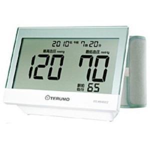 【納期目安:約10営業日】テルモ ES-W500ZZ 上腕式デジタル自動血圧計 (ESW500ZZ)|tantanplus