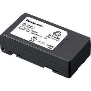 【納期目安:約10営業日】パナソニック DY-DB10S S バッテリーパックダー (DYDB10S)|tantanplus