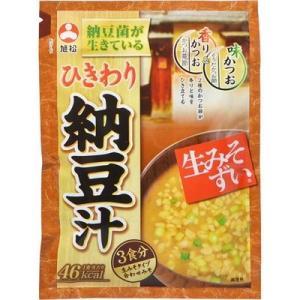 旭松食品 E465178H 生みそずい ひきわり納豆汁 袋 3食分