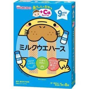 アサヒグループ食品 E474013H 和光堂 赤...の商品画像