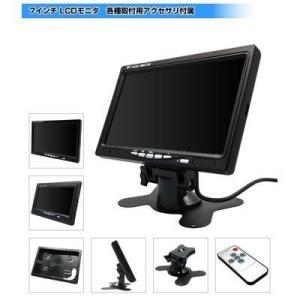 ブロードウォッチ SEC-LCD-7INCH 7インチ LCDモニター (SECLCD7INCH)|tantanplus