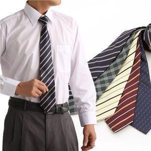 ds-464488 ネクタイ5本セットおまけ長袖ワイシャツつき Yシャツ1枚+ネクタイ5本セット M...