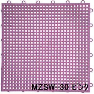 ds-1284510 水廻りフロアー サワーチェッカー MZSW-30 30枚セット 色 ピンク サイズ 厚13mm×タテ300mm×ヨコ300mm/枚