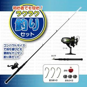 マクロス MCO-16 ラクラク釣りセット (M...の商品画像