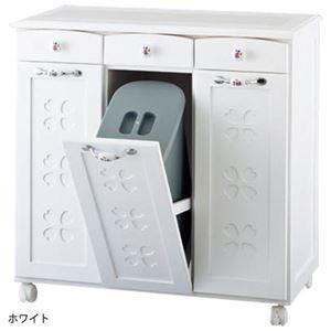 ds-1455255 かわいいキッチンダストボックス(ゴミ箱) 【2: 3分別】 木製 引き出し/キャスター付き ホワイト(白) 【完成品】 (ds1455255)