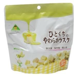 ●【メーカー名】東京ファインフーズ株式会社