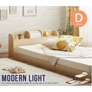 ds-1665957 ライト付きローベッド/フロアベッド 【ダブル/ベッドフレームのみ】 ホワイト(白) 照明/コンセント/宮付き (ds1665957)|tantanplus