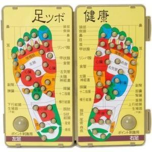 VAS0201 足つぼ健康ボード(茶殻入り)|tantanplus