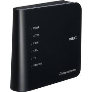 【納期目安:約10営業日】NEC PA-WG1200CR 全ポートGiga対応! Aterm 無線LAN Wi-Fiホームルータ (PAWG1200CR)|tantanplus