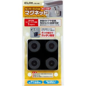 ELPA ESL-MG センサーライト用マグネット (ESLMG)|tantanplus