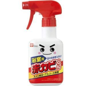 ●「激落ちくん」シリーズ!赤カビ除菌スプレーお風呂場に多くみられるピンク色汚れ「赤カビ」!に強力に効...