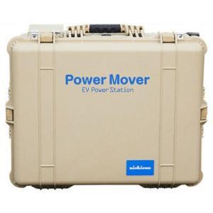 【納期目安:1ヶ月】ニチコン VPS-4C1A 可搬型給電器「Power Mover EVPowerStation」パワー・ムーバー (VPS4C1A)|tantanplus