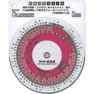 24-2336-00 妊娠週数スケール (24233600)
