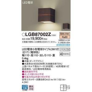パナソニック LGB87002Z LEDブラケット40形電球色|tantanplus