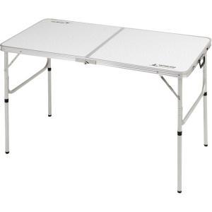 ●テーブルは2段階の高さに調節が可能!