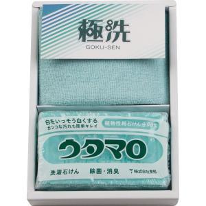 4543479118341 ウタマロ 石鹸・マイクロファイバーハンカチ(包装・のし可)