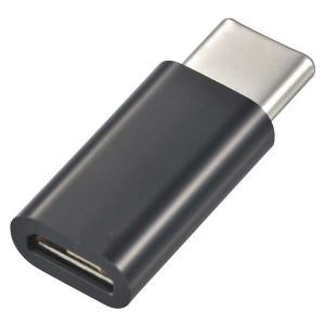 ●スマートフォン用 次世代コネクタ USB変換アダプター