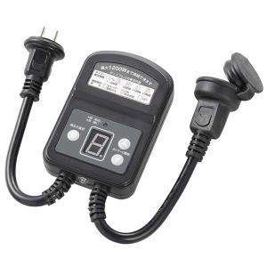 オーム電機 S-OCDSTM12A-02 防雨形 光センサータイマーコンセント (SOCDSTM12A02)|tantanplus