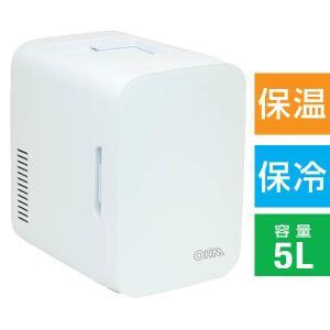 オーム電機 KAJ-R055R-W 【ポータブル電子式】保冷保温ボックス (KAJR055RW)|tantanplus
