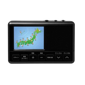 ダイアモンドヘッド OT-PT32TE OVER TIME LEDライト付き 3.2型 ポータブル ワンセグテレビ&ラジオ (OTPT32TE) tantanplus
