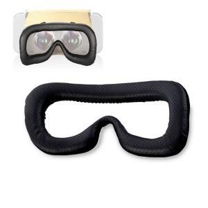 エレコム GM-NSVC01BK Nintendo Labo VR KIT専用/ゴーグル用フェイスクッション (GMNSVC01BK)|tantanplus