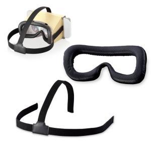 エレコム GM-NSVCB01BK Nintendo Labo VR専用/ゴーグル用フェイスクッション・ヘッドバンド (GMNSVCB01BK)|tantanplus