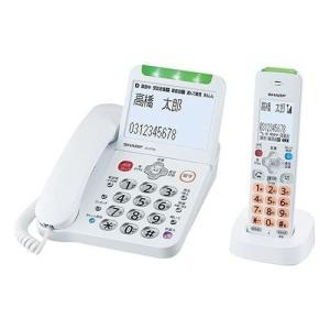 【納期目安:約10営業日】シャープ JD-AT90CL デジタルコードレス電話機 子機1台タイプ (JDAT90CL)|tantanplus