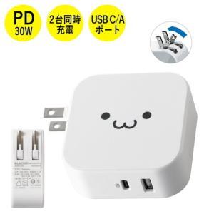エレコム MPA-ACCP13WF スマートフォン・タブレット用AC充電器/PD対応/42W/Type-Cメス1ポート(30W)/USB-Aメス1ポート(12W)|tantanplus