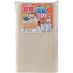 東和産業 4901983920261 冷気バリアパネル L 92026 (冷気遮断)|tantanplus