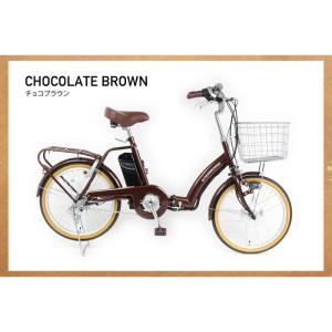 21Technology 4562320218788 20インチ電動アシスト自転車(内装3段変速付き)折り畳み式 (DA203-チョコブラウン)|tantanplus