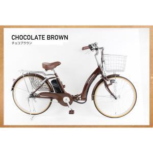21Technology 4562320218269 24インチ電動アシスト自転車(内装3段変速付き)折り畳み式 (DA243-チョコブラウン)|tantanplus