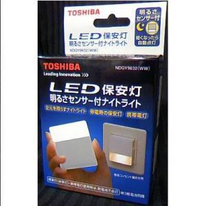 東芝 NDGY9632-WW 「LED保安灯 明るさセンサー付ナイトライト NDGY9632(WW)」|tantanplus