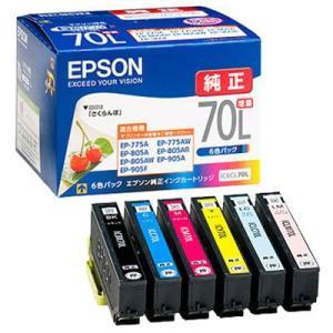 エプソン IC6CL70L インクカートリッジ...の関連商品1