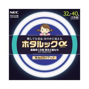 【納期目安:3週間】NEC FCL3240EDFSHGA 蛍光ランプ|tantanplus