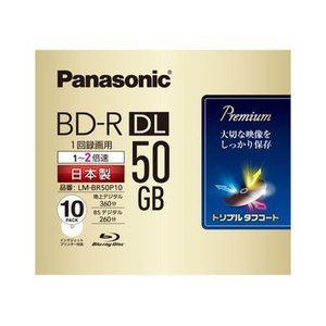 【納期目安:1週間】パナソニック LM-BR5...の関連商品9